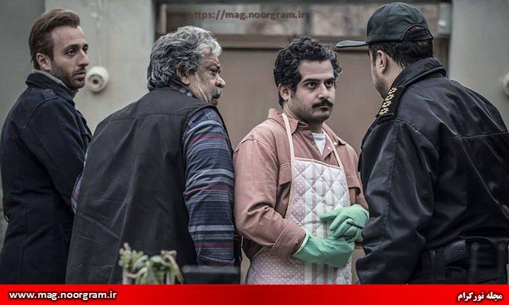 آرش در سریال باخانمان