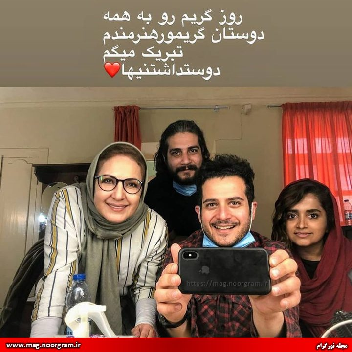 عکس مهروز ناصر شریف