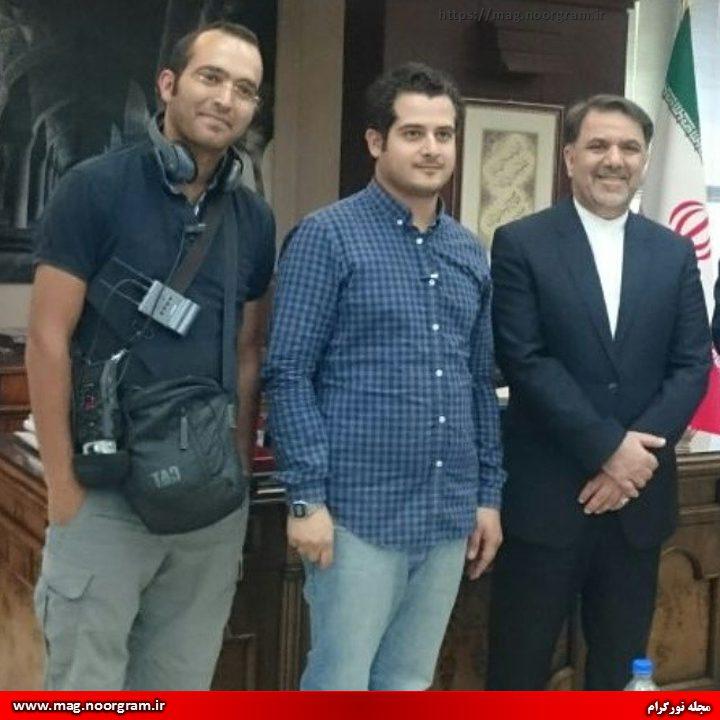 مهروز ناصر شریف یک روز یک وزیر