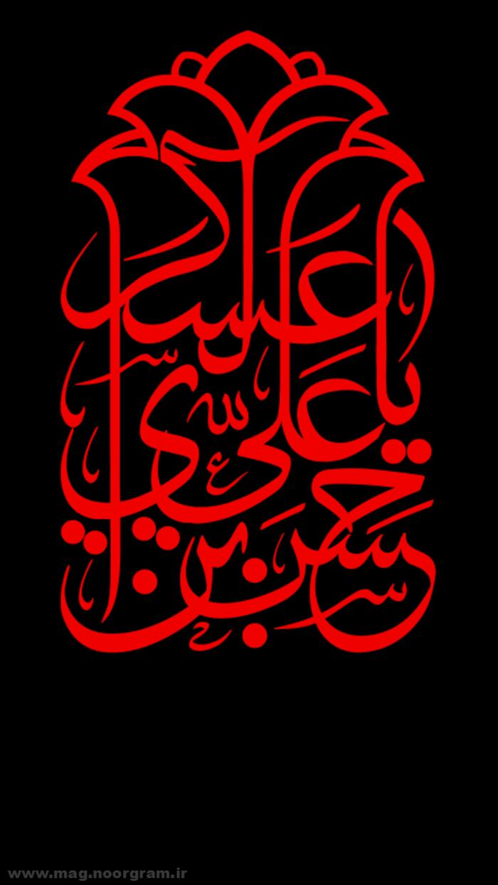 استوری شهادت امام حسن عسکری.png