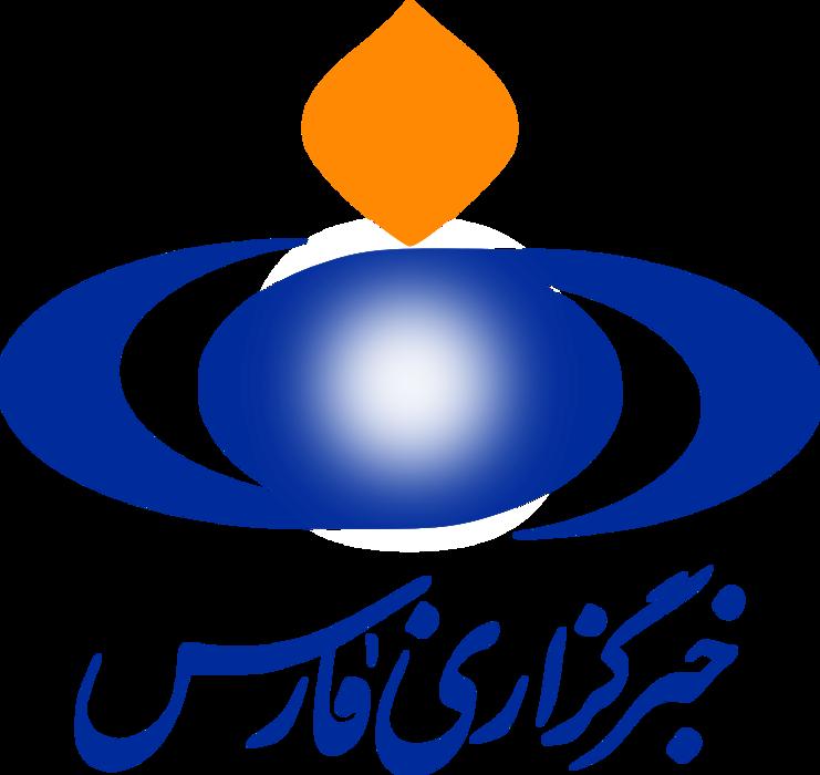 لوگو خبرگزاری فارس.png