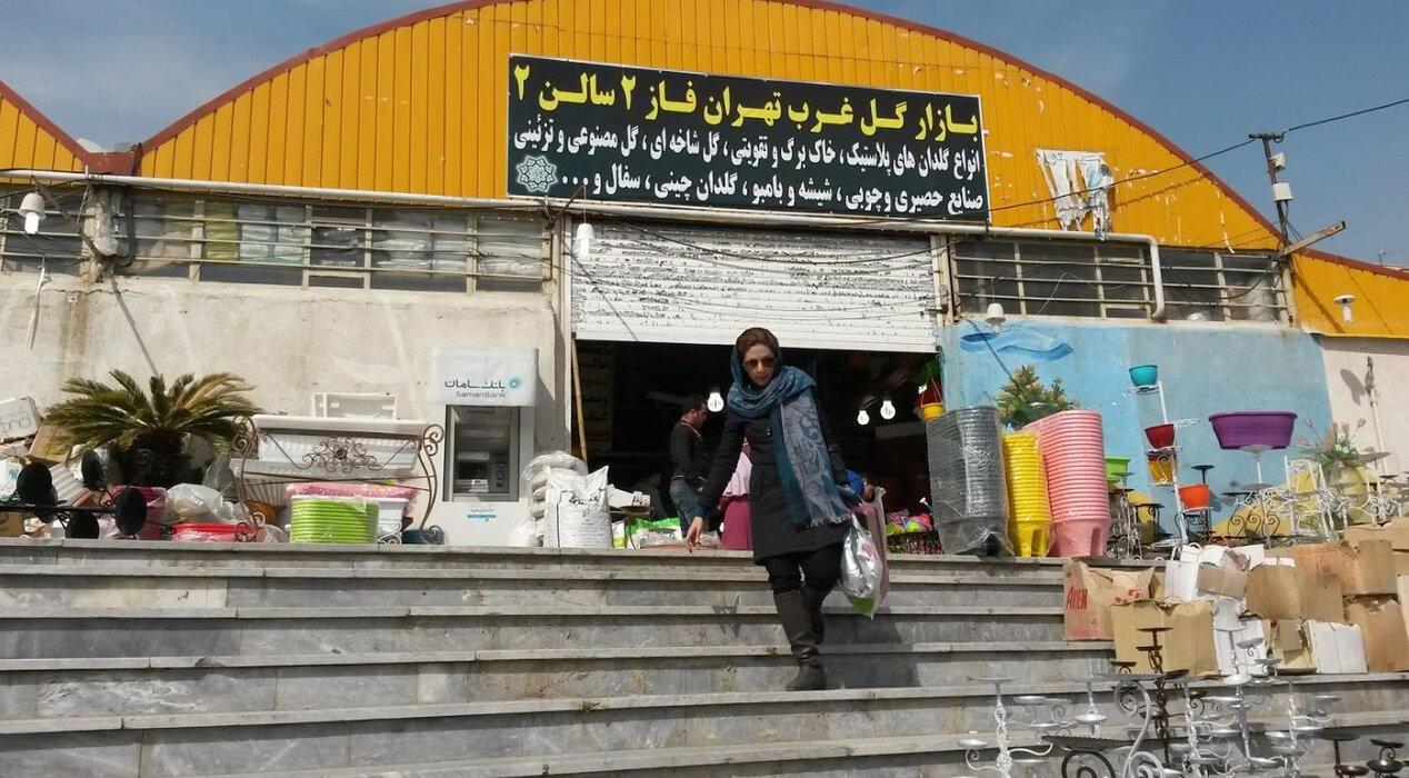 بازار گل و گیاه غرب تهران (4).jpg