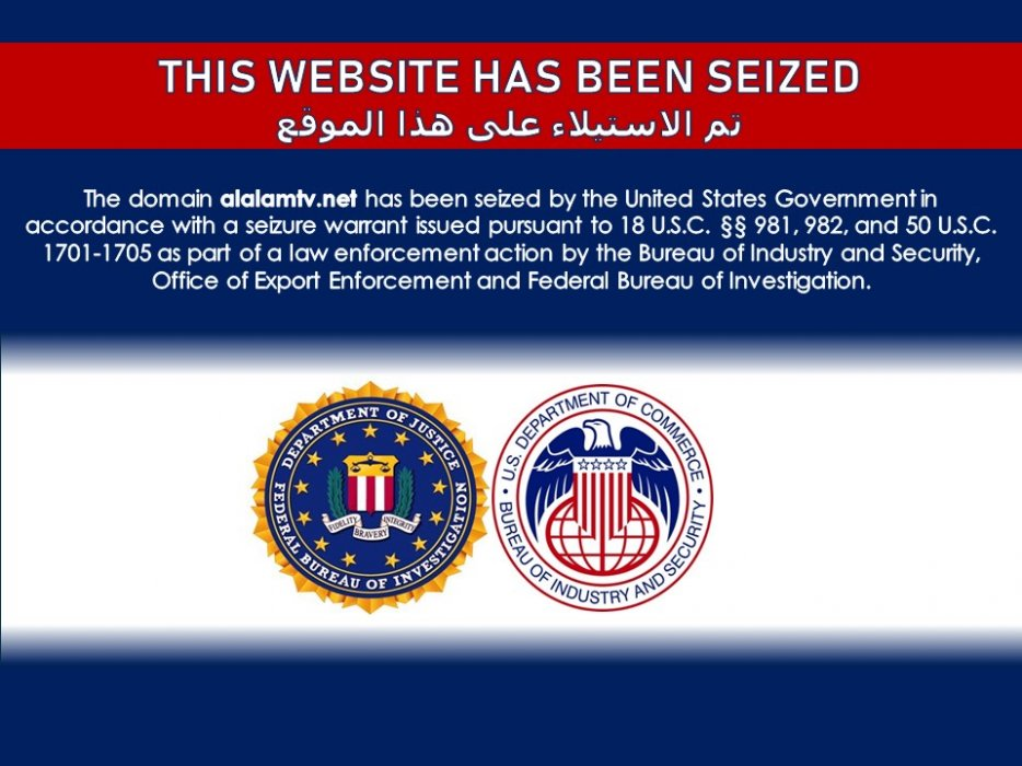 مسدود کردن سایت های خبری.jpg